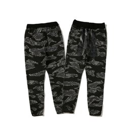 Thin Cotton Trousers Australia - Men's Summer New Sports Trousers, Beamed Feet, Camouflage Printing, Fabric, Ultra-thin Upper Body, Comfortable And Breathable