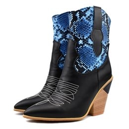 cowboy prints NZ - Serpentine Pattern Women's Cowboy Boots Winter Sexy Pointed Short Boot Fashion Female High Heel Snakeskin Leather Shoes Mid-Calf