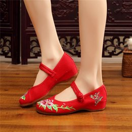 $enCountryForm.capitalKeyWord NZ - cozy women shoes high heel 2019 new casual shoes for women increase internal Classical Style Mom's Canvas Shoes X87