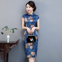 d5a24b166edb Sexy qipao online shopping - New Slim Silky Chinese Traditional Qipao  Vintage Short Sleeve Dress Women