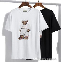 Chiffon Men S Shirt Australia - New 2018 Women Men t shirt men brand clothing summer solid t-shirt male casual tshirt fashion mens short sleeve plus size S - XXL