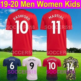best cheap e3704 69435 Man United Kit Online Shopping | Man United Kit 17 18 for Sale