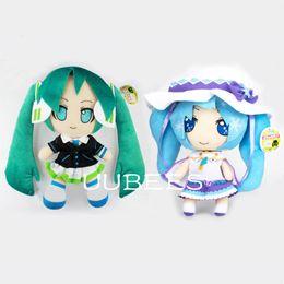 Anime white uniforms online shopping - EMS Styles VOCALOID Hatsune Miku Snow Miku And School Uniform CM Plush Doll Stuffed Best Gift Soft Toy