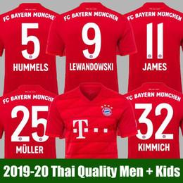 $enCountryForm.capitalKeyWord Australia - 19 20 Soccer jersey bayern munich 2019 2020 Top Thailand LEWANDOWSKI MULLER jersey HUMMELS Football shirt Men and Kids sets uniforms