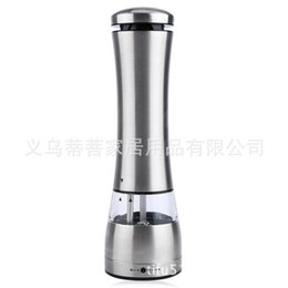 wholesale milling machines NZ - ZX-D19 Home Electric Grinder Machine High Grade Western Restaurant Pepper Mills Stainless Steel Salt Pepper Grinder Electric