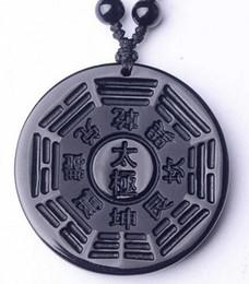 $enCountryForm.capitalKeyWord Australia - Beautiful workmanship Natural black obsidian carved Chinese TaiJi BaGua lucky pendant amulet + necklace beads fashion jewelry