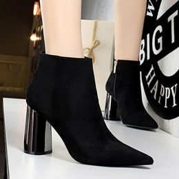 europe factory dress Australia - High heels Europe and America fashion Metal heel Pointed Suede boots Slim Wild Side zipper Short boots new style factory wholesale