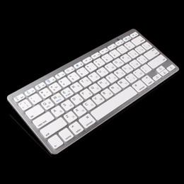 Toptan satış Samsung Huawei Tablet ve diğer Bluetooth Ultra İnce Bluetooth Klavye Android, Windows ve IOS Sistemi için, Aygıtlar Etkin