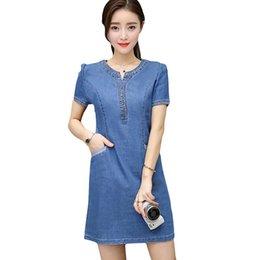 f4fcb65448a S-3xl Women 2019 New Sexy Denim Dresses Women Summer Autumn Solid  Embroidery Short Sleeve Mini Dress Re0784