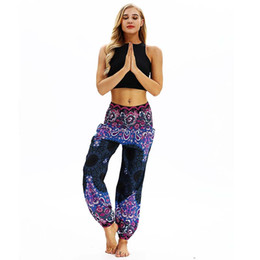 yoga pants dancing UK - 2019 Women Lantern Yoga Dancing Pants Updated Ethnic Wide leg pants Thailand Elastic Dancing Loose Fit Trousers Free Shipping