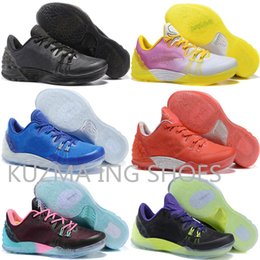 fc0271e61c4a High quality Kobe Dreams Venomenon 5 basketball shoes Mamba Day  Independence Day South Coast Basketball Shoes gold Easter sport Sneakers