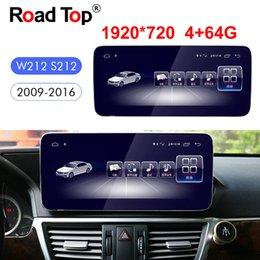 """10,25"""" Mercedes Benz 2009-2016 W212 S212 için Android 10 Octa 8 Çekirdekli Araç Radyo GPS Navigasyon Bluetooth WiFi Kafa Birimi Ekranı"""