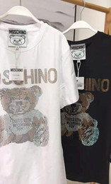 $enCountryForm.capitalKeyWord Australia - High quality women's T-shirt short-sleeved T-shirt and teddy bear printed T-shirt celebrity t-shirts with the same paragraph t-shirts