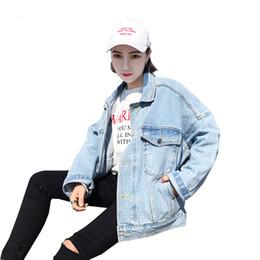2018 Summer New Women Bow Tie Bandwidth Loose Thin Wild Denim Jacket Basic Jackets