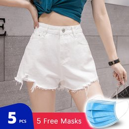 yellow masks for women UK - Women's Denim Shorts High Waist Wide Leg Female Summer Ladies Sexy Shorts Jeans Pluse Size S-5XL Buy and get 5 masks for free