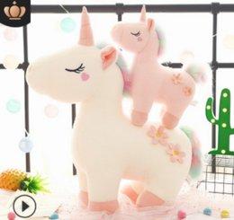 Venta al por mayor de Dream Elicorn pony almohada multifuncional tela elástica llena de corazones de niñas y regalos de cumpleaños para niños