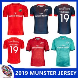 Wholesale MUNSTER HOME JERSEY MUNSTER EUROPEAN JERSEY home away rugby shirts Ireland league rugby size S XL can print