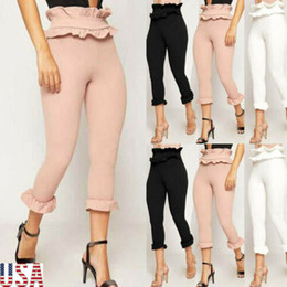 Women Pants Casual Bodycon Casual Sexy Sweet Ruffles Elastic Solid Long Pants Long Palazzo Jeans Lounge Wear Trousers