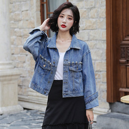 $enCountryForm.capitalKeyWord Australia - Real shot women's denim jacket 2019 spring and autumn new pearl chain loose wild short paragraph casual denim jacket
