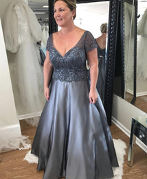 mother groom evening gowns Australia - V-Neck Plus Size Mother Of The Bride Groom Dresses 2019 Short Sleeve Beaded Tulle Floor Length Wedding Prom Guest Mother Evening Gowns