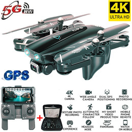 Discount rc drone gps camera - Drone 4k HD Camera GPS Drone 5G WiFi FPV 1080P No Signal Return RC Helicopter Flight 20 Minutes Drone with Camera