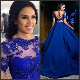 Short Lace Dresses Glamorous Australia - Blue Glamorous Prom Dresses Backless Jewel Neck Short Sleeves Lace Appliques Cocktail Party Gowns Tulle Sweep Train Formal Evening Dresses