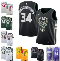 198f22f39 2019 men Cheap Milwaukee Top Bucks Jerseys Giannis 34 Antetokounmpo Ray 34  Allen Jerseys S-XXL Stitched Top Quality