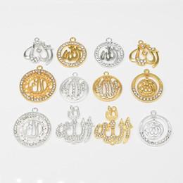 bbd1cf5a3426 50 de oro y plata religioso musulmán encanto islámico colgante de diamantes  collar pulsera DIY joyería haciendo mezcla hecha a mano