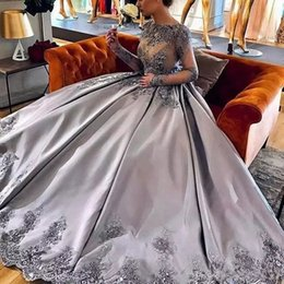 vestidos gala lace plus Australia - Luxury Long Sleeve A-Line Ball Gown Prom Dresses Sheer Neck Lace Applique Women's Formal Party Evening Gowns vestidos de gala