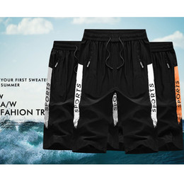 mens shorts 7xl Australia - Mens Brand Shorts 2019 Summer Designer New Fashion Letter Print Pants Casual Plus Size Men's Sports Style Jogging Pants Size XL-7XL.07