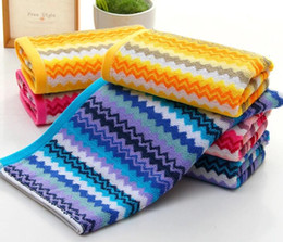 Water toWels online shopping - Wave Pattern Towel Soft Water Absortent Quick Drying Towel Colorful Hand Face Hair Towels cm