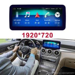 """Vente en gros 10.25"""" écran tactile Android Navigation GPS lecteur multimédia de bord stéréo radio pour Mercedes Benz Classe C S205 Voiture W205 GLC 2014-2019"""