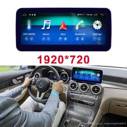 "Großhandel 10.25"" Touch-Screen Android GPS Navigation Radio Stereo dash Multimedia-Player für Mercedes Benz C-Klasse S205 Car W205 GLC 2014-2019"