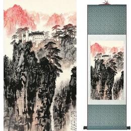$enCountryForm.capitalKeyWord Australia - Old Fashion Painting Landscape Art Painting Chinese Traditional Art Painting China Ink Painting201907161408
