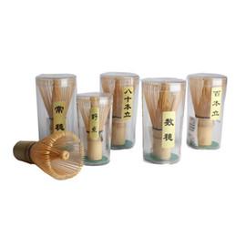 Toptan satış Bambu Çay Çırpma Japon Töreni Bambu Matcha Çay Chasen Çay Servis Pratik Toz Çırpma Fırçası Scoop Kahve Araçları