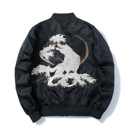 Chinese  Japanese Style Men's Yokosuka MA-1 Pilot Coats Embroidery Uniform Leisure Wear Thickening Cotton-padded Jackets manufacturers