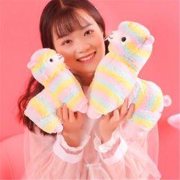 AnimAl gAmes online shopping - 20cm Rainbow Alpaca Vicugna Pacos Plush Toys for Children Japanese Soft Plush Alpacasso Baby Stuffed Animals Alpaca Gifts