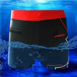 swimming belts Australia - Men's Flat Corner Swimming Trousers Men's Broad Belt Comfortable Swimming Pool Hot Spring Beach Trousers