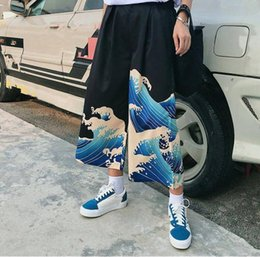 $enCountryForm.capitalKeyWord Australia - Printing Summer High Waist Loose trouser Wide Leg camouflage slim ladies Pants for baggy cargo women Paints leggings woman