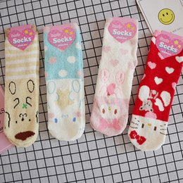 Funny Christmas Socks Canada - Kawaii cotton warm socks My Melody Kitty Cinnamoroll Pudding Dogs winter fluffy funny socks for girls women christmas gifts