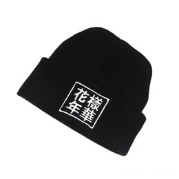korean style hat men NZ - YOUPOP KPOP Young Forever Album Cap Japan And Korean Street Hats & Caps Hats, Scarves & Gloves Style Cups For Men Women Unisex Embroidery Ha