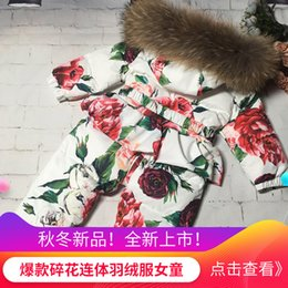 Grey babies pants online shopping - kids clothing Set Floral With Cap Outfits Baby Sets Long Sleeve Children flowers hoodies pants kids coat jacket tracksuit kids clothes A
