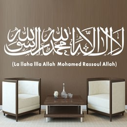 Bathroom Wall Sticker Quotes Australia - 1 Pcs Respected Islamic Muslim Calligraphy Wall Stickers Nordic Quotes Decal Living Room Bedroom DIY Removable Vinyl Art Murals