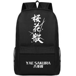 Shop Sakura Bag Uk Sakura Bag Free Delivery To Uk Dhgate Uk