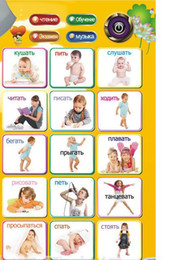 learn russian 2019 - arrival,Russian learning educational toys for kids baby,children boys and girls Russian characters sound wall charts toy