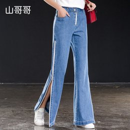 coating siding NZ - shangege_women bohemian full length high side stripe zipper loose flare wide lege washed coated lady jeansbest