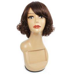 Color 4 dark brown capless wig 12 inch curly wigs Brazilian Indian Peruvian Malaysian human hair on Sale