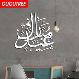 $enCountryForm.capitalKeyWord Australia - Decorate Home 3D Muslim letter cartoon mirror art wall sticker decoration Decals mural painting Removable Decor Wallpaper G-419