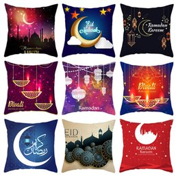 Wholesale Ramadan Kareem EID Mubarak Cushion Covers Golden Shinning Star Moon Pillow Cases X44cm Sofa Chair Decor