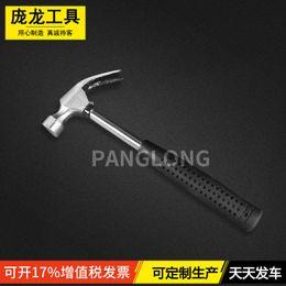 Fiber nails online shopping - Hammer Fiber Handle Hamme Head Steel Tube Handle Hammer